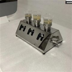 厦门纯水薄膜过滤器CYW-300B微生物检测仪