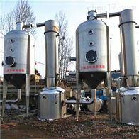 二手强制循环蒸发器规格集优品供应