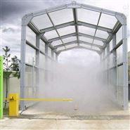 厂房喷雾除尘厂家