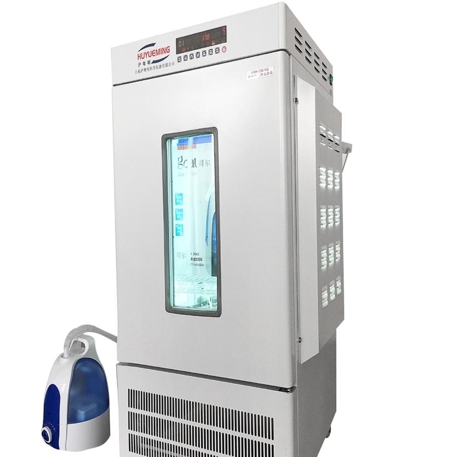 HYM-250-YG有光照药物稳定性试验箱