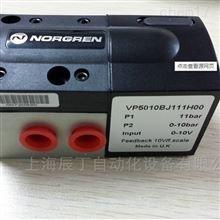 诺冠电磁阀V51B517A-A213J辰丁常年现货特价