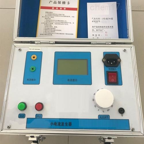 可定制小电流发生器低价供应