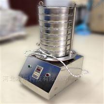 BSS-200實驗室振動篩