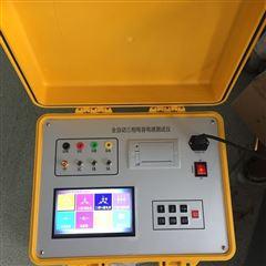 电容电感测试仪测量范围