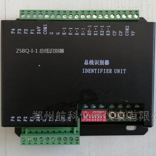 轴瓦振动变送器HZD-8-9F