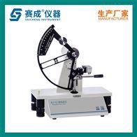 SLY-S1撕裂度测试仪 撕裂程度仪 撕裂测定仪