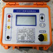HY2671系列绝缘电阻测试仪(电动兆欧表)