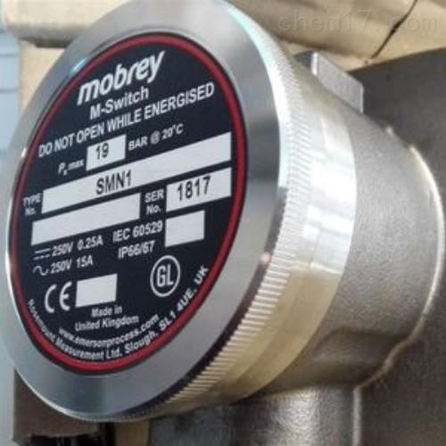 英国MOBREY莫伯蕾液位开关进口优势供应