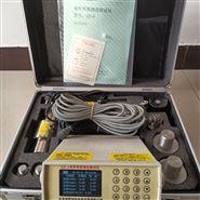 电杆挠度仪带打印