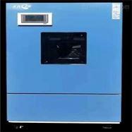HZK- SD-S药品高低温湿热试验箱