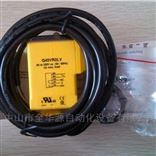QT50ULBQ6美国邦纳 光电传感器