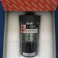 VMU-L4B 378-514显微镜Mitutoyo日本三丰