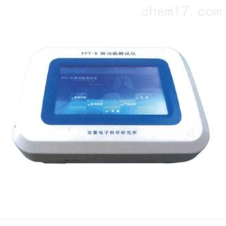 肺功能测试仪安徽安科PFT-B