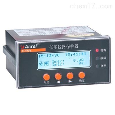 ALP200-5/M低压线路保护装置 模拟量 继电器输出