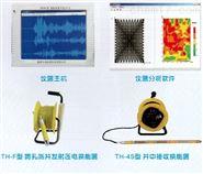 天功测控TH504型基桩质量声波CT仪