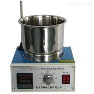 迷你式集热式恒温加热磁力搅拌器水油浴锅