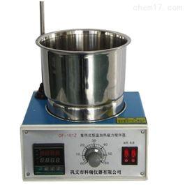 DF-101Z迷你式集热式恒温加热磁力搅拌器水油浴锅