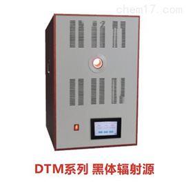DTM系列触控式黑体辐射源