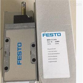 MFH-2-M5  4573德国FESTO电磁阀/费斯托选型价格