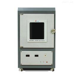 EDX8000LX荧光考古分析仪