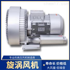 2.2kw防爆旋涡气泵