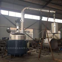 聚氨酯树脂反应釜