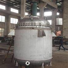 合成树脂反应釜 水性聚氨酯生产设备