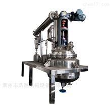 酚醛树脂反应釜 电加热稀释釜