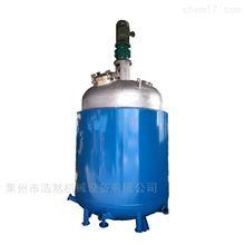 水热反应釜厂家
