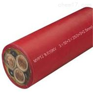 矿用软电缆MYPTJ3x120+3x35/3+3X2.5型号