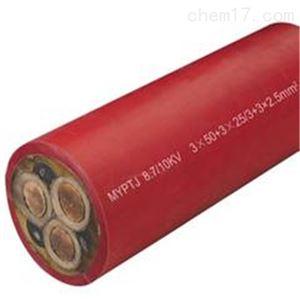 橡套电缆MYPTJ-3.6/6KV 3*25+3*16/3+3*2.5