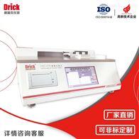 DRK127A高精度智能型摩擦係數儀
