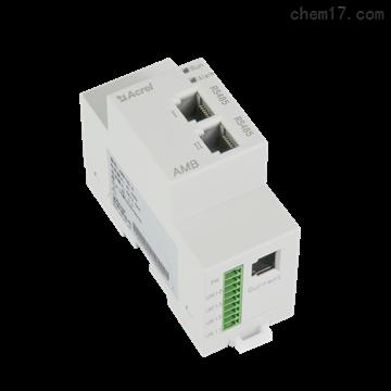 AMB110-D數據中心智能小母線交流監控裝置