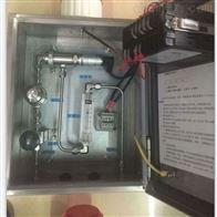 EAS-10压缩空气露点仪