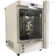 新款生化培养箱150升小型 LRH-150