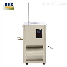 -20℃5L低温恒温反应浴DFY-5/20