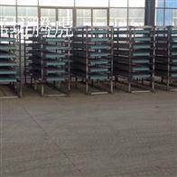th001免拆建筑模板设备维护简单精工制造