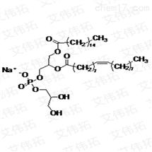 PG磷脂POPG-Na用於肺表麵活性劑