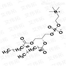 合成磷脂DSPC(供注射用)適用於脂質體