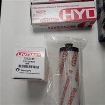 0240D003ON德国贺德克HYDAC滤芯