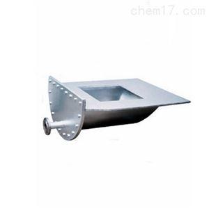 带放水管排污孔GSP