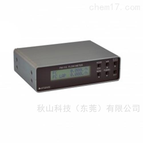 日本atsense固定式燃油流量计FM-110