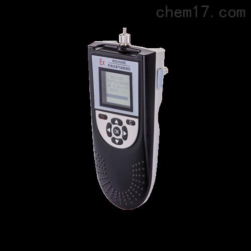 有毒有害气体监测仪