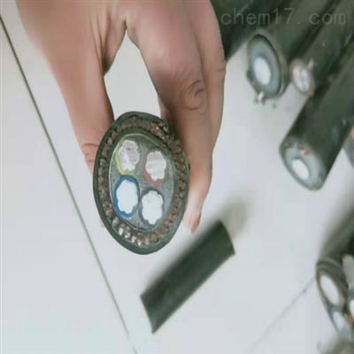 YJV32-8.7/10KV钢丝铠装高压电缆