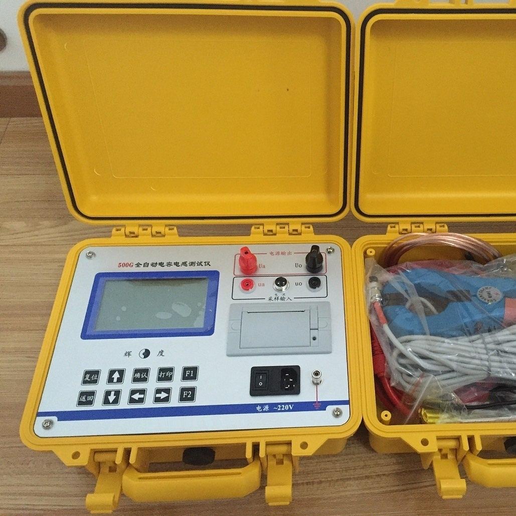 电容电感测试仪25V/500VA