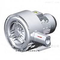 漩涡气泵/旋涡泵厂家