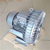 LC涡轮式/蜗轮式鱼塘增氧高压风机