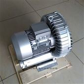 LC山东工业废水处理曝气漩涡气泵/旋涡泵