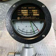 FK 系列日本川崎kawaki流量抑制器热敏电阻流量计