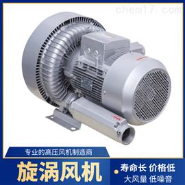双叶轮漩涡气泵